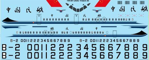 1/144 Scale Decal CAAC Hawker Siddeley Trident 2E