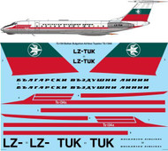 1/72 Scale Decal Balkan Bulgarian Airlines Tupolev TU-134A