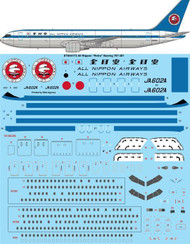 1/144 Scale Decal All Nippon Retro Boeing 767-381