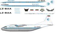 1/144 Scale Decal Bulair AN-12