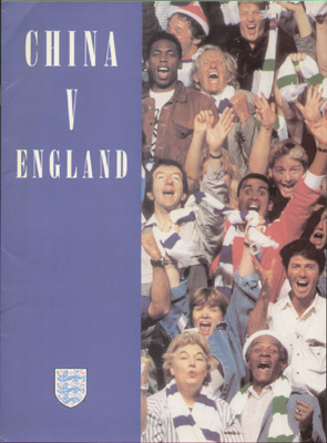 original Official programme for the friendly International match China V England, the game was played on 23 May 1996 in Beijing.