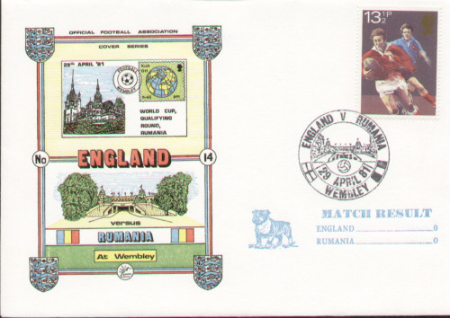 original first day cover to celebrate the World Cup Qualifyer England V Rumania. Issued April 1981. Complete with filler card.
