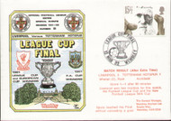 original first day cover to celebrate The League Cup Final 1982, Liverpool V Tottenham Hotspur, issued in March 1982. Complete with filler card.
