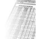 REF-spreadsheet2.jpg