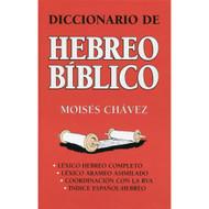 Diccionario Hebreo Bíblico por Moisés Chávez