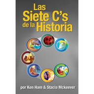 Las Siete C's de la Historia | The Seven C's of History