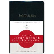 Biblia RVR 1960 Letra Grande Tamaño Manual con Referencias (Imitación piel)