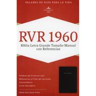 Biblia RVR 1960 Letra grande Tamaño Manual con Referencias (con índice)