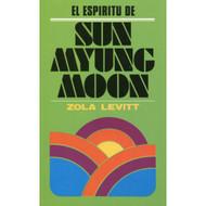 El espíritu de Sun Myung Moon | The Spirit of Sun Myung Moon por Zola Levitt
