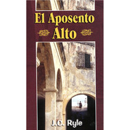 El aposento alto | The Upper Room1
