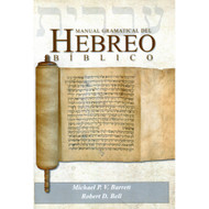 Manual Gramatical del Hebreo Bíblico | Hebrew Handbook