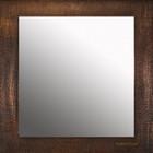 square copper mirror