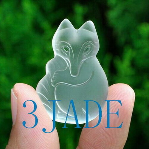 Clear Rock Crystal Quartz Fox Amulet Pendant
