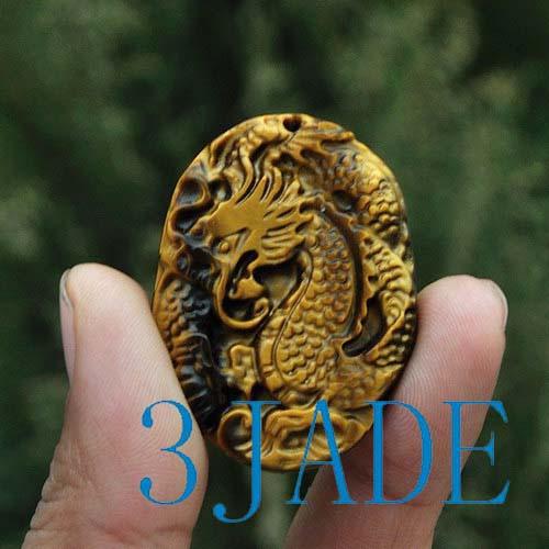 Tiger's eye gemstone dragon
