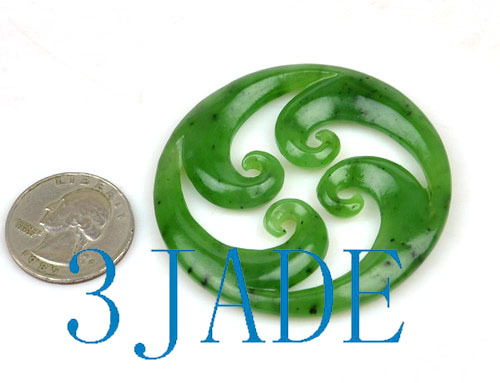jade quad Koru