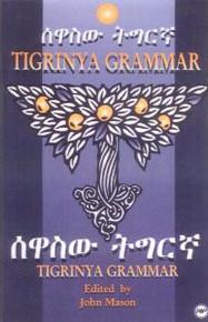 TIGRINYA GRAMMAR, Edited by John Mason (HARDCOVER)