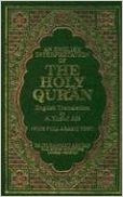 THE HOLY QUR'AN: An English Translation, Translated by Abdullah Yusuf Ali