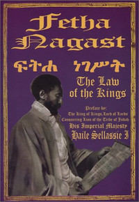 FETHA NAGUST: The Law of The Kings