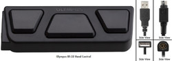 Olympus RS-32 Hand Controller for Transcription - New RS32