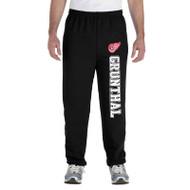 GRW ATC Adult Gildan Sweatpants - Black (GRW-006-BK)