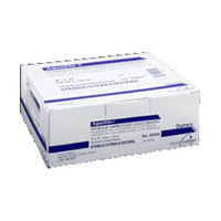 "Aquasite Hydrogel Impregnated Gauze 2 x 2""  DE53022-Each"""