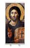 Christ Pantocrator Icon Banner Stand