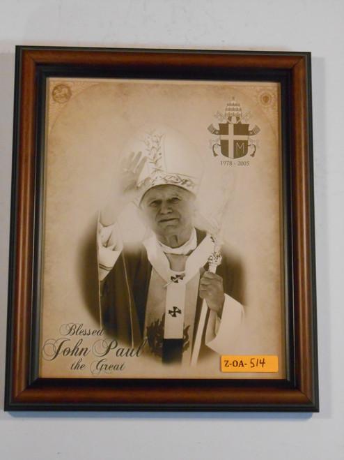 """""""Blessed"""" John Paul the Great 8x10 Framed Print"""