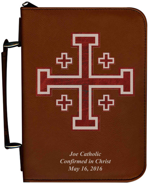 Personalized Bible Cover with Cross of Jerusalem (Crusader) Graphic - Tawny