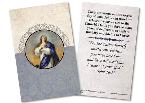 Immaculate Conception Jubilee Holy Card