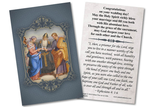 St. Joseph & Mary Wedding Holy Card