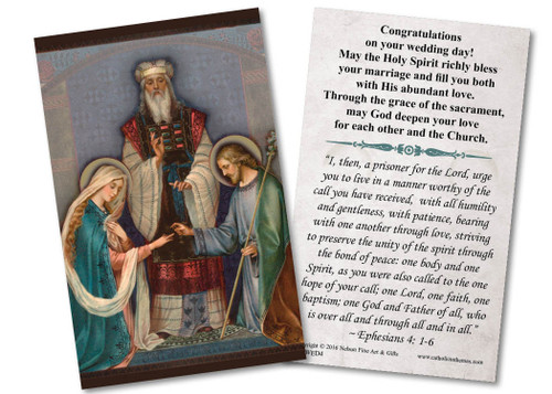 Wedding Holy Card