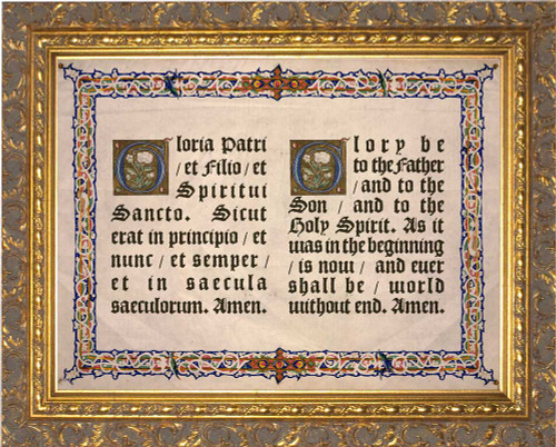 Latin-English Glory Be Gold Framed Art