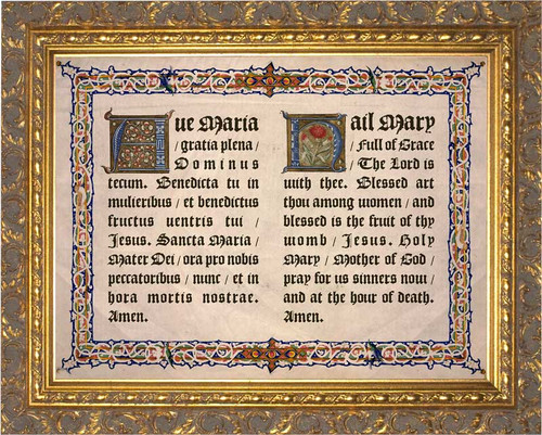 Latin-English Hail Mary Gold Framed Art