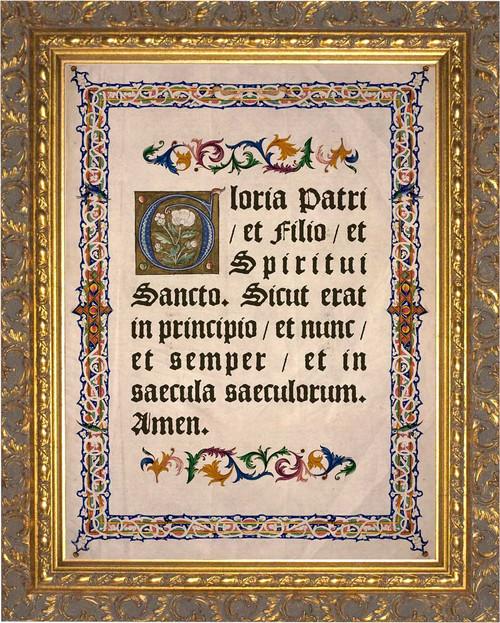 Latin Glory Be Gold Framed Art
