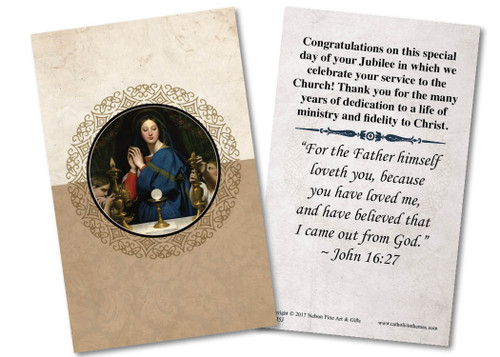 Madonna of the Host Jubilee Holy Card