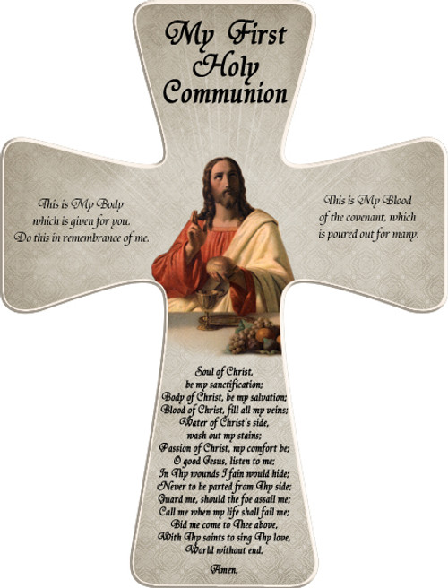 First Communion (Jesus) Wall Cross