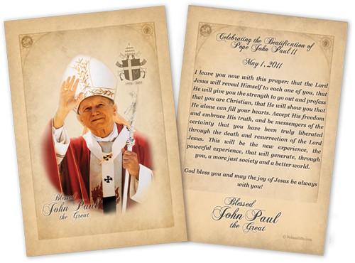 Bl. John Paul II Waving Holy Card