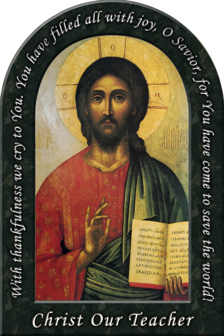 Christ the Teacher Prayer Arched Magnet