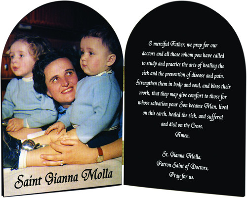 St. Gianna Doctor's Prayer Arched Diptych