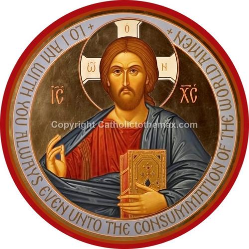 Christ Pantocrator (Round) Icon Desk Plaque