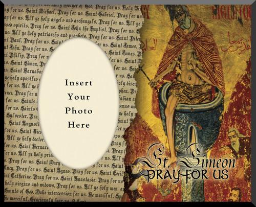 St. Simeon Photo Frame