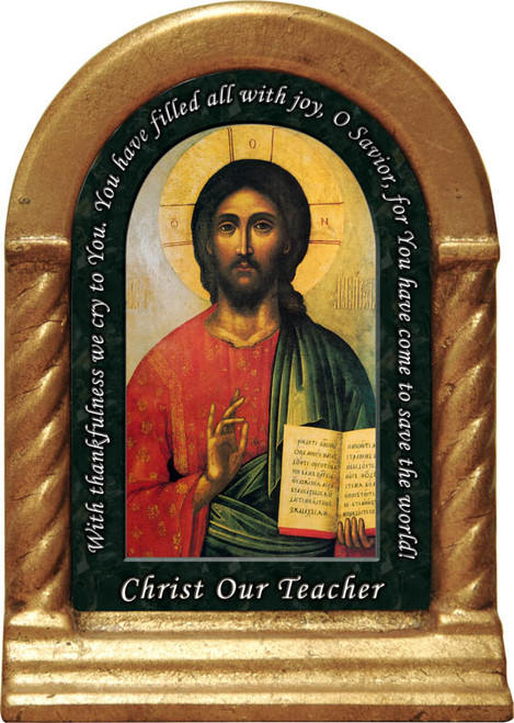 Christ the Teacher Prayer Desk Shrine