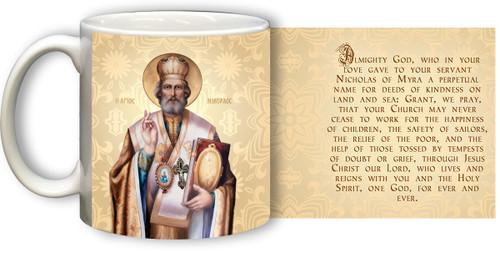 St. Nicholas Mug
