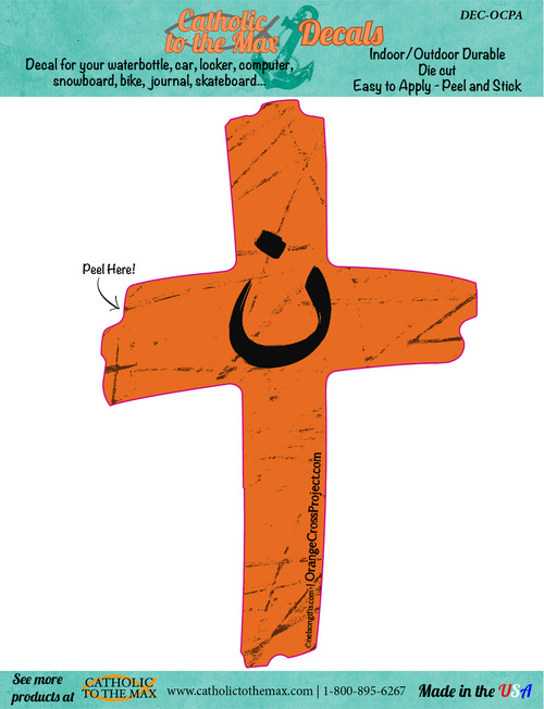 Orange Cross Project Martyr Solidarity Decal