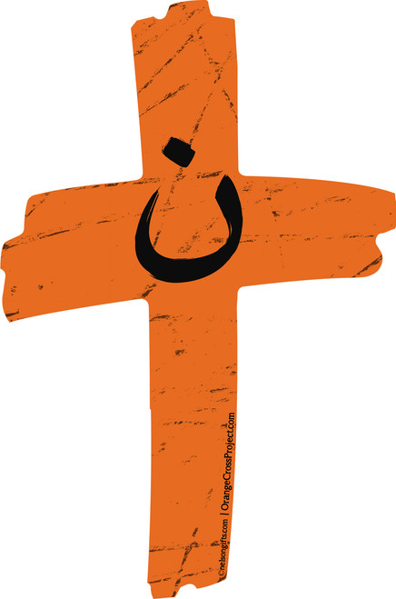 Orange Cross Project Martyr Solidarity Wall Cross