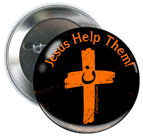Jesus Help Them Martyr Solidarity Button