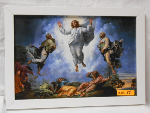 Transfiguration 8x12 Framed Print