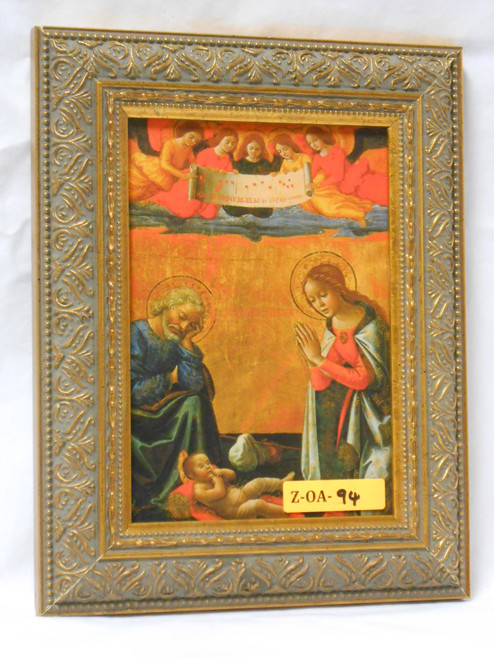 Nativity 5x7 Ornate Framed Print