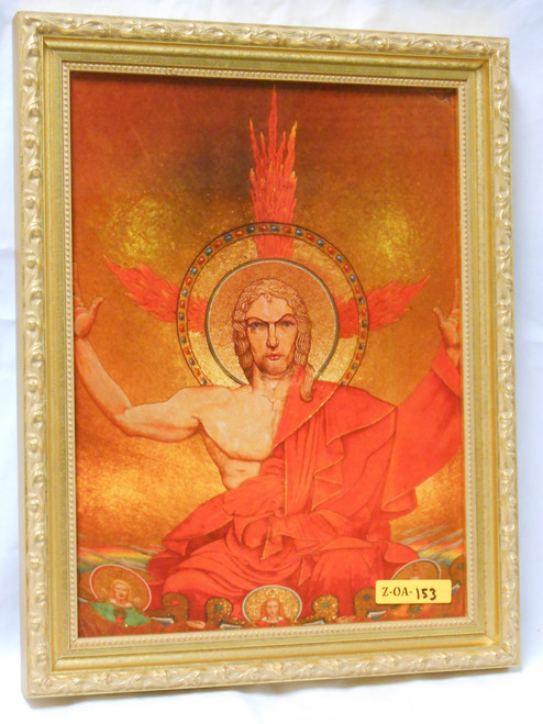 Christ in Majesty 9x12 Framed Print