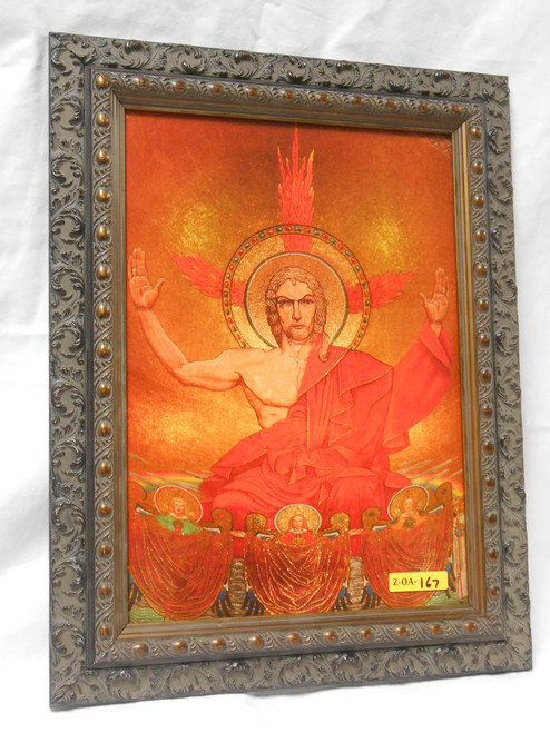 Christ in Majesty 10x14 Framed Print
